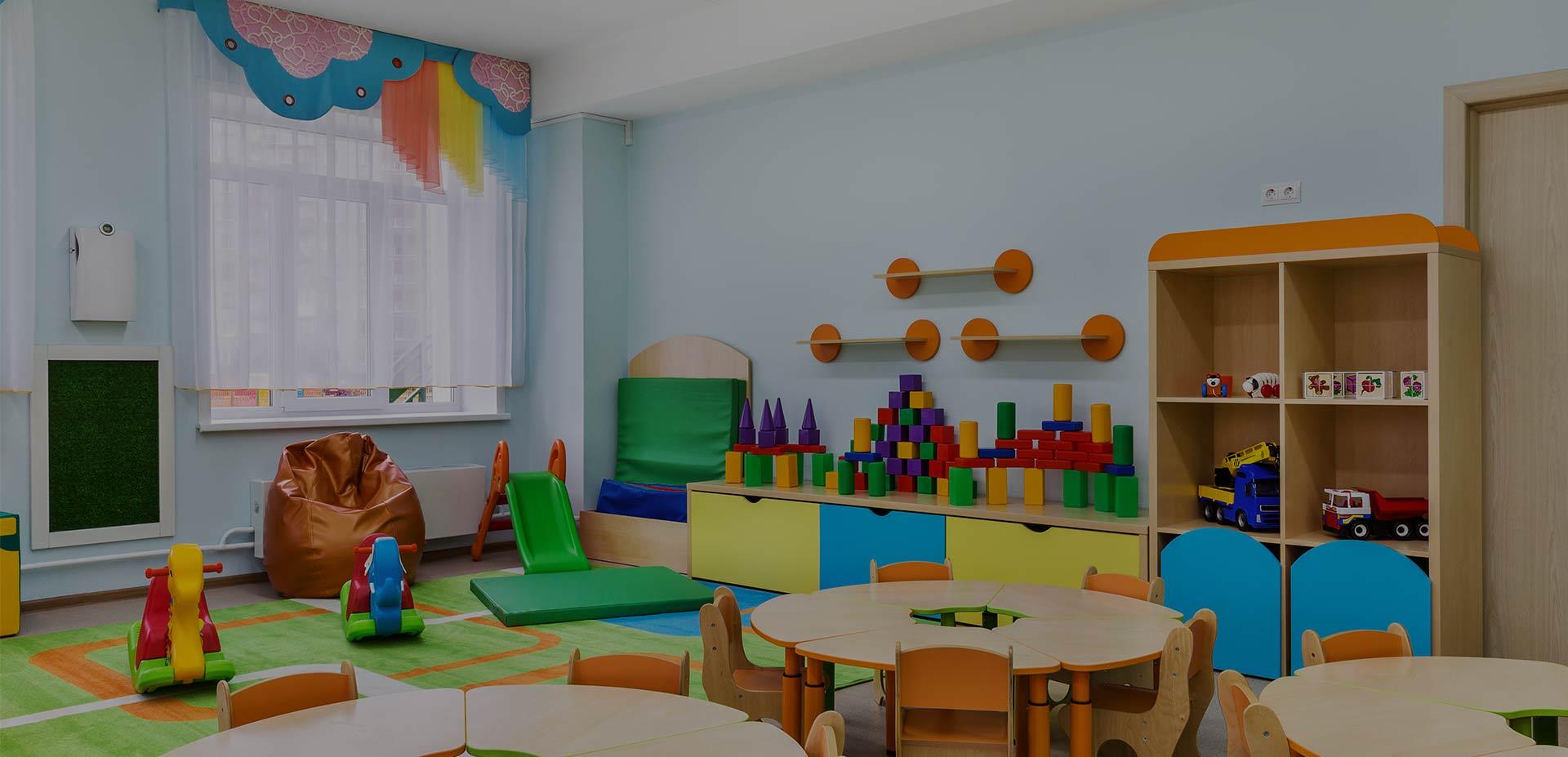 Przedszkole Pielgrzymowice Slider